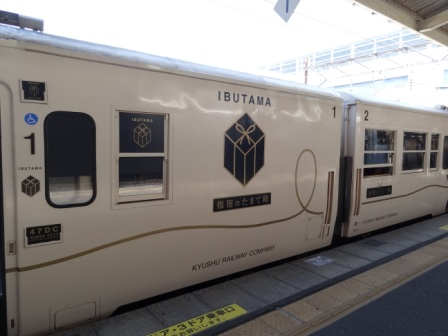 DSC02484-s.JPG